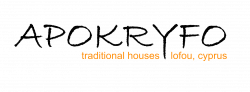 Apokryfo Traditional Guesthouses