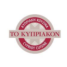 To Kipriakon