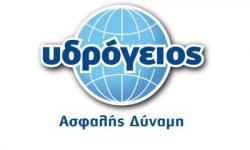 Υδρογειος Ασφαλιστική Εταιρεία (Κύπρου) Λτδ